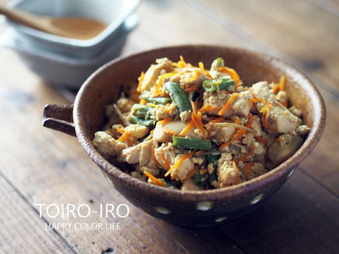 レシピ 炒り 豆腐