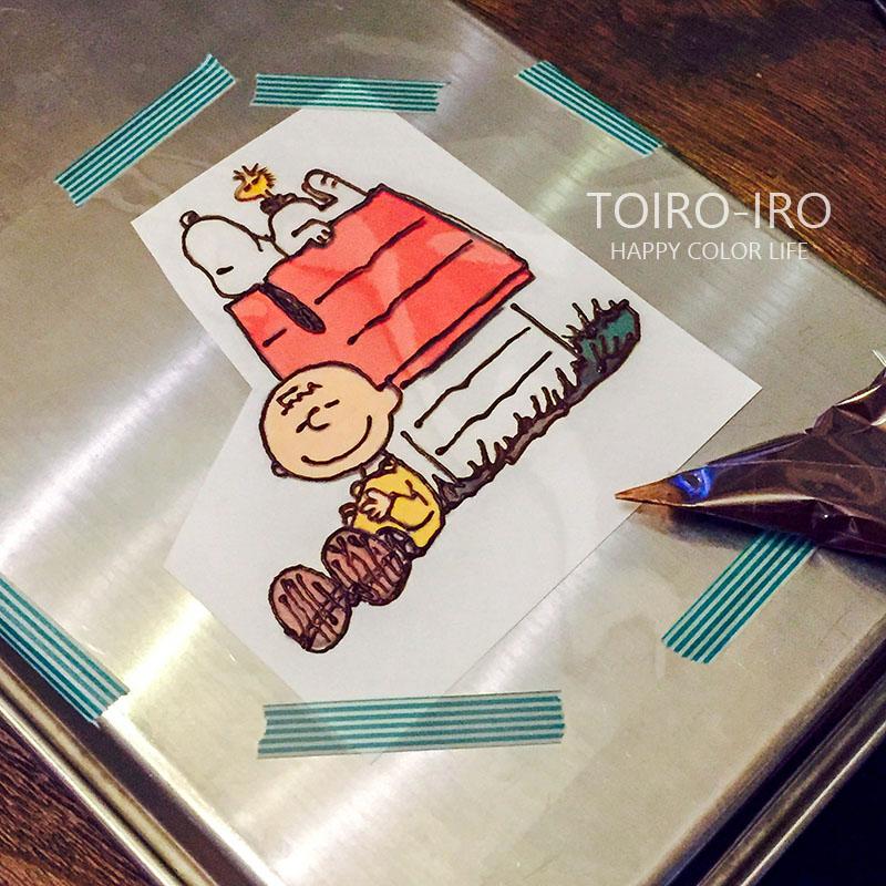 チョコプレートの作り方 Toiro Note トイロノート家族が笑顔に