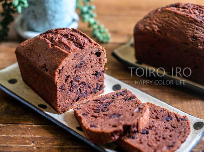 パウンド ケーキ レシピ