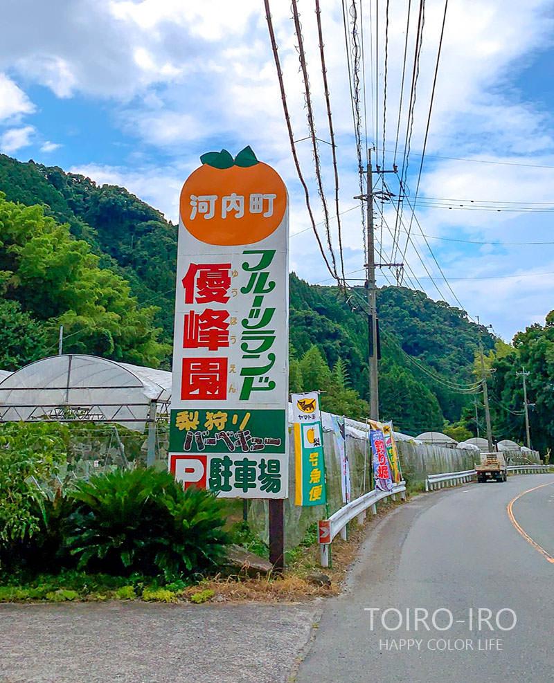 西区 天気 市 熊本 熊本市西区の10日間天気(6時間ごと)